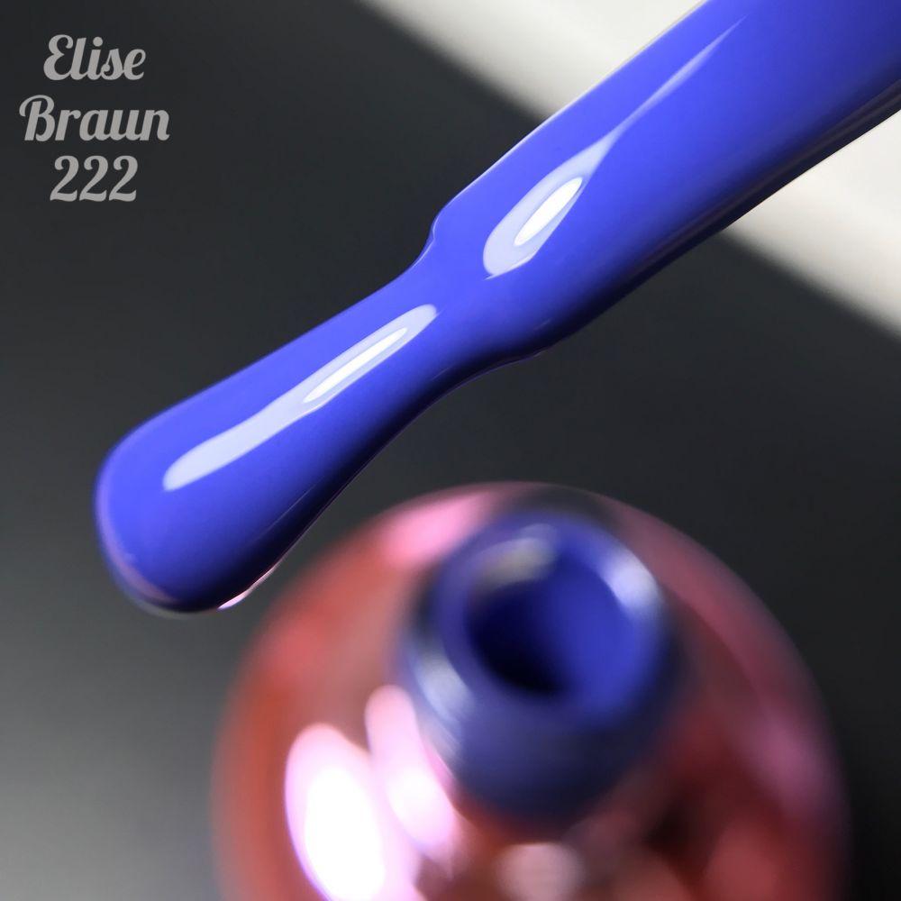 Покрытие гель-лак ELISE BRAUN #222 15ml