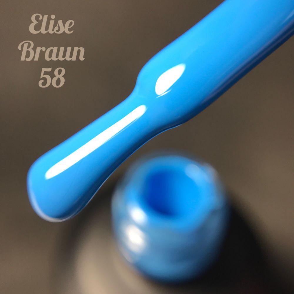 Покрытие гель-лак ELISE BRAUN #058 15ml