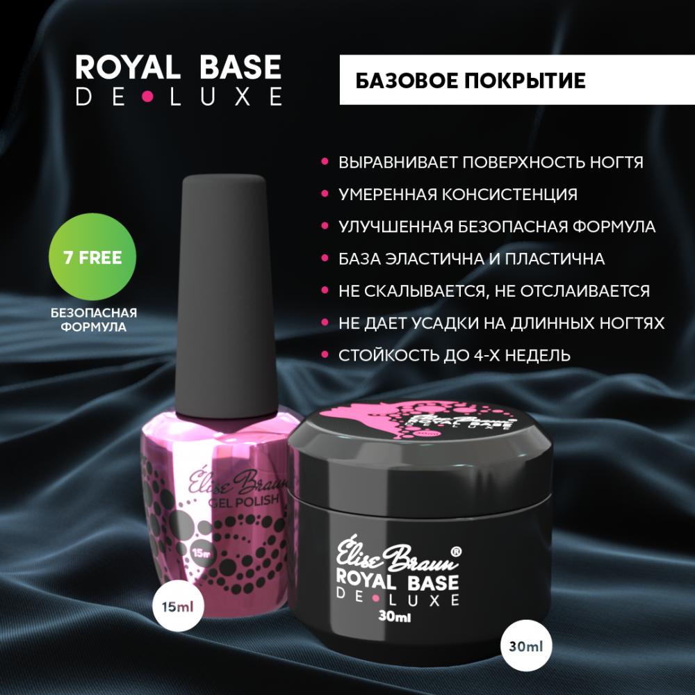 Royal Base De Luxe 30ml Elise Braun