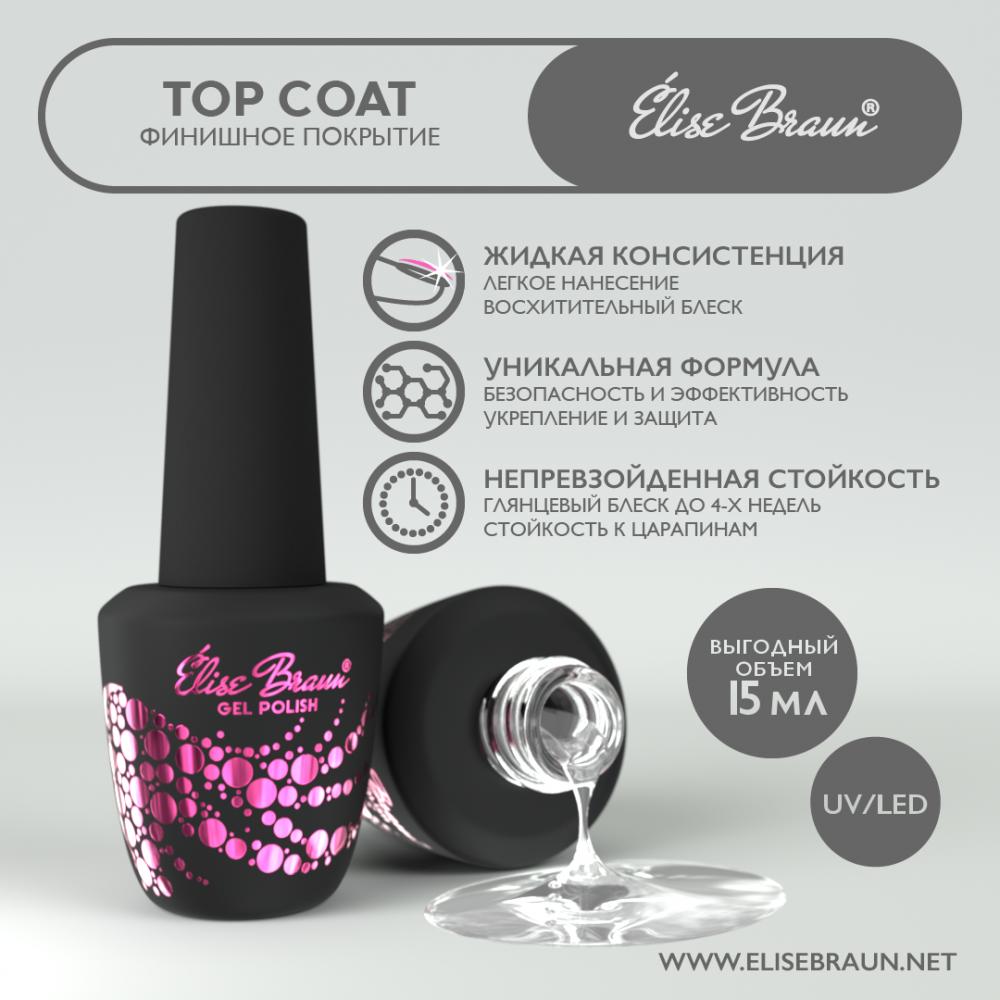 Top Coat No Wipe No UV 15ml Elise Braun