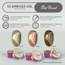 3D Emboss Gel #17 Elise Braun