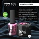Royal Base De Luxe 15ml Elise Braun