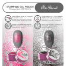 Stamping Gel #02 Elise Braun