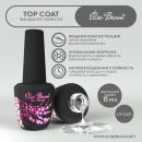 Top Coat No Wipe no UV 7ml Elise Braun